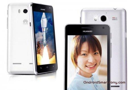 Как получить root-права на Huawei Honor 2