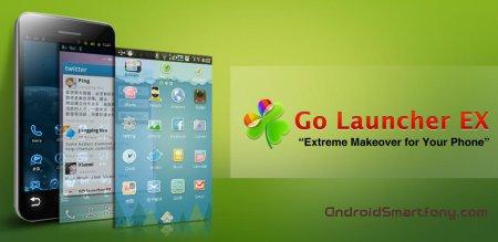 Go Launcher EX - лучший лаунчер для Android