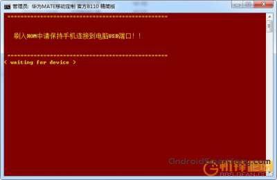 Прошивка Huawei Ascend Mate