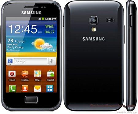 Hard Reset Samsung Galaxy Ace Plus S7500