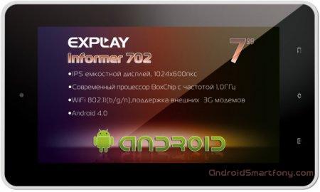 Hard Reset планшета Explay Informer 702