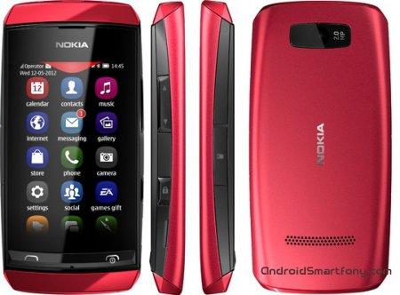 Hard reset Nokia Asha 305