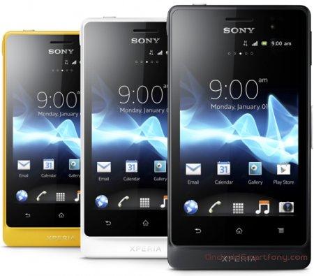 Как сделать hard reset Sony Xperia acro S LT26W?