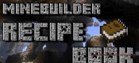 Minebuilder Recipe Book - рецепты Minebuilder на Андроид