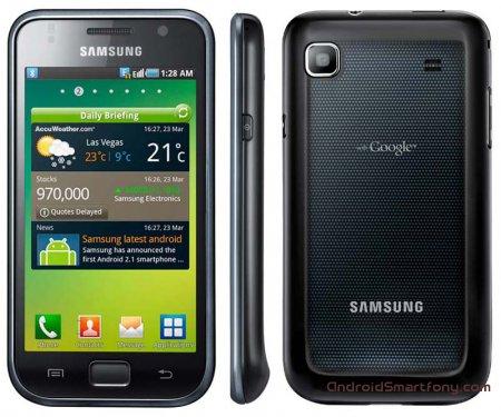 Прошивки для Samsung Galaxy S GT-I9000