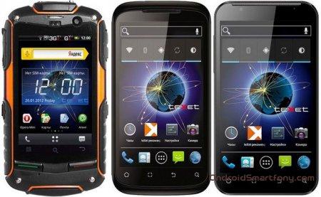 Как выполнить Hard Reset на смартфонах от компании Texet?
