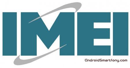 Программа для отслеживания телефона по imei