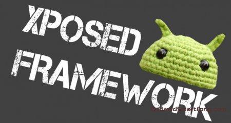 Xposed Framework - решение для тех, кому надоело возиться с кастомными прошивками