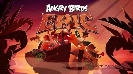 Angry Birds Epic - RPG с знаменитыми героями