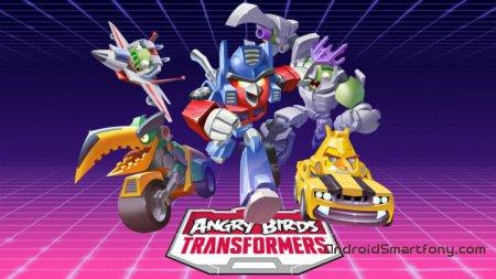 Angry Birds Transformers - скачать для Андроид и iOS (iPhone, iPad) бесплатно