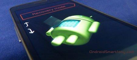Wipe на Android - сброс настроек
