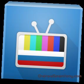 Русское ТВ - русское телевидение на Андроид