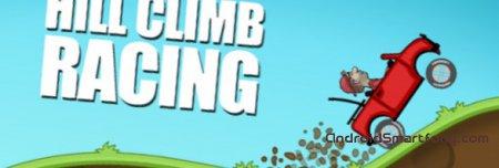 Hill Climb Racing - безбашенные экстремальные гонки на Андроид