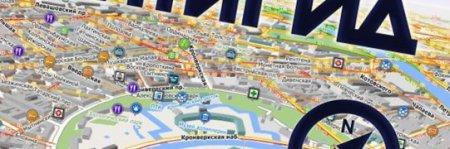 GPS навигатор CityGuide - функциональный GPS навигатор для Андроид