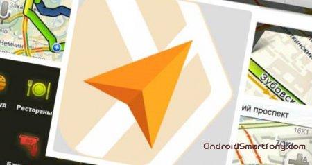 Яндекс.Навигатор - навигатор от Яндекса на Андроид