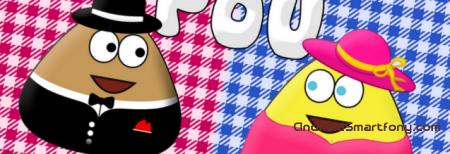 Pou - занимательный тамагочи на Андроид