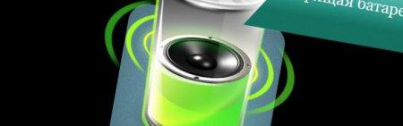 Говорящая батарея - голосовое сообщение об уровне заряда аккумулятора на Андроид