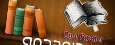 Cool Reader - универсальная читалка на Андроид