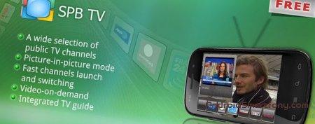 SPB TV - более 100 каналов ТВ на Андроид