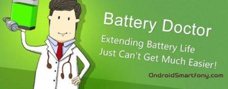 Battery Doctor - экономия и контроль заряда батареи на Андроид