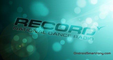 Радио Рекорд - радио на Андроид