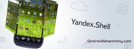 Яндекс.Shell - настройка рабочего стола Андроид от Яндекс