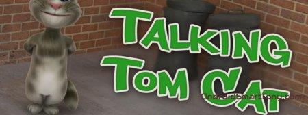 Talking Tom Cat - прикольный говорящий кот на Андроид