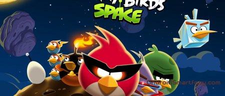 Angry Birds Space - Злые птицы теперь в космосе на Андроид