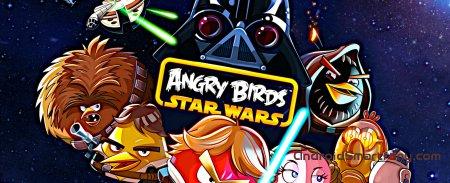 Angry Birds Star Wars - звездные войны Злых Птиц и свиней на Андроид