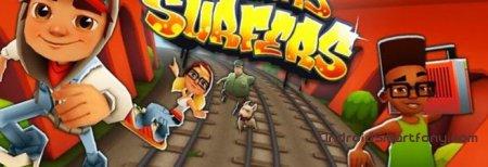 Subway Surfers - культовый ранер на Андроид