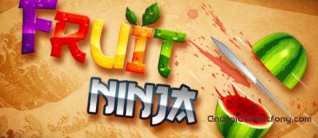 Fruit Ninja - культовый фруктовый ниндзя на Андроид