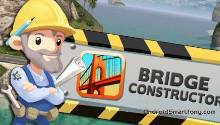 Bridge Constructor - популярная головоломка на Андроид