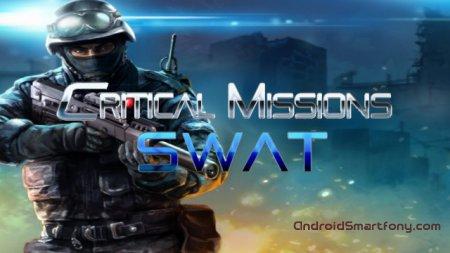 Critical Missions: SWAT - шутер на Андроид