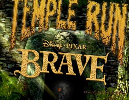 Temple Run: Brave - Храбрая сердцем Мерида на Андроид