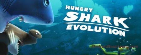 Hungry Shark Evolution - эволюция голодной акулы на Андроид