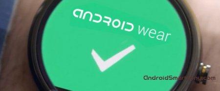 Android Wear: смарт-часы перейдут на новую ступень развития