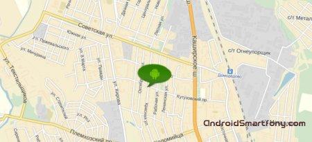 Отслеживание местоположения на смартфоне Android