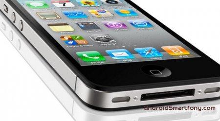 Как удалить фото с iPhone 4s?