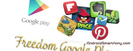 Freedom - взлом покупок в андроид играх