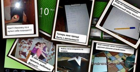 Как сделать коллаж на планшете? Создаем коллаж своими руками