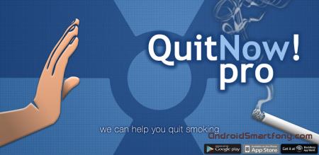 Для тех, кто бросает курить