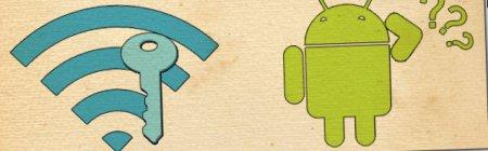Почему Android не сохраняет Wi-Fi пароль?