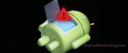 Как сделать hard reset на android без потери данных?