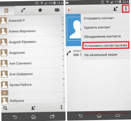 Как в Sony Xperia установить мелодию на звонок и СМС