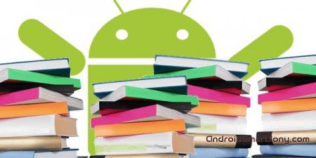 Как читать книги на андроид планшете