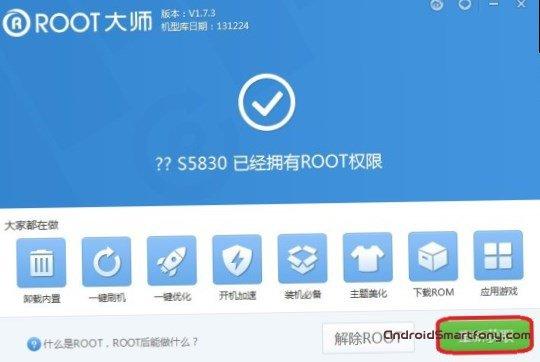 Root права на Alcatel One touch Idol 2 6037 (B,K,Y,L)