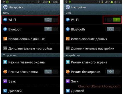 Как подключиться к WiFi Белтелеком на android планшете