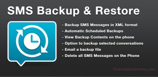 SMS Backup & Restore - резервное копирование и восстановление СМС