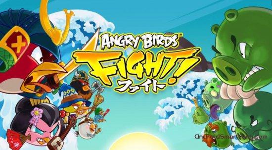 Angry Birds Fight! - новая серия Злых Птиц от Rovio на android и ios (скачать apk бесплатно)