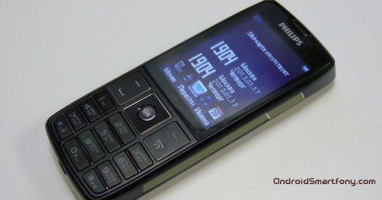 Бабушкофоны - обзор лучших телефонов для пожилых людей